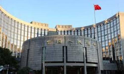 صحيفة بنك الصين تحذر من اقتراب خطر الانكماش