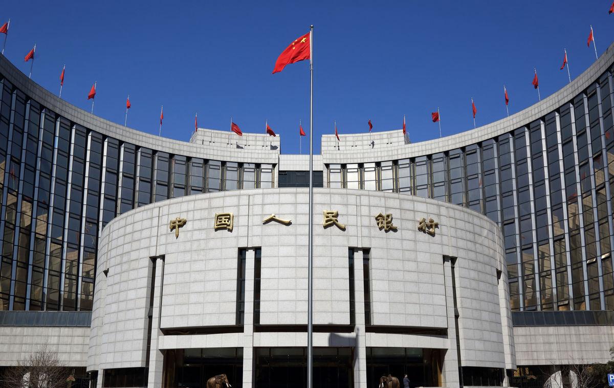 بنك الصين الشعبى يخفض نسبة الاحتياطى من 20% إلى 19.5%