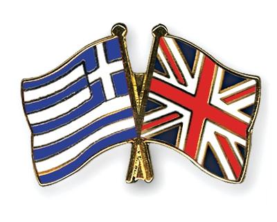تخوف المملكة المتحدة من تفاقم الأوضاع اليونانية