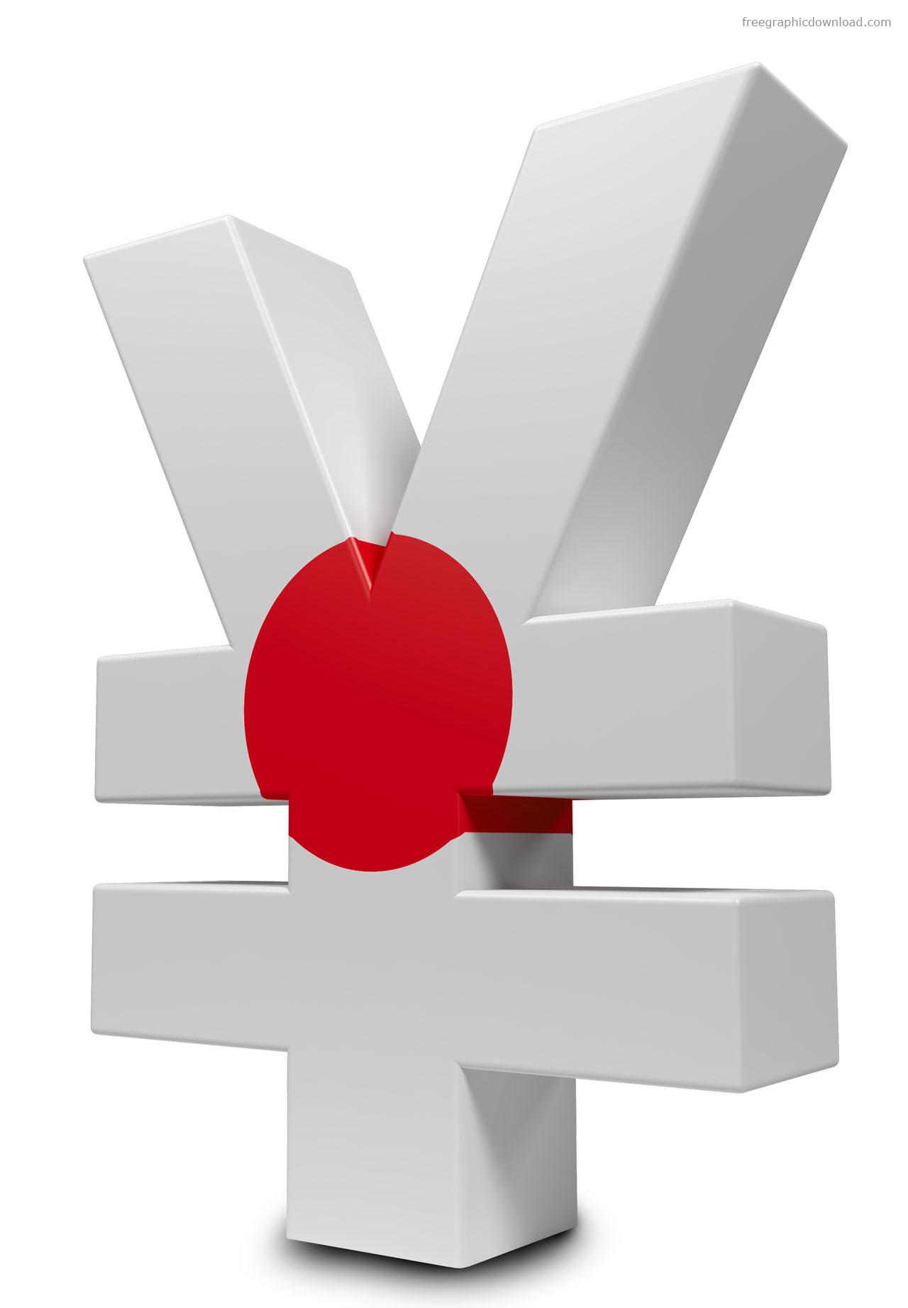 4 أشياء تهمك ببيان بنك اليابان القادم