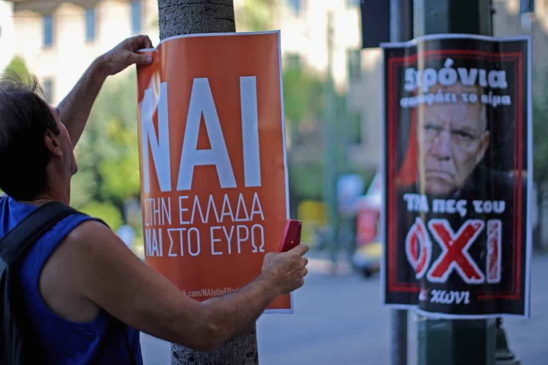 اليونان تصوت بلا وتزيد احتمالات خروجها من منطقة اليورو
