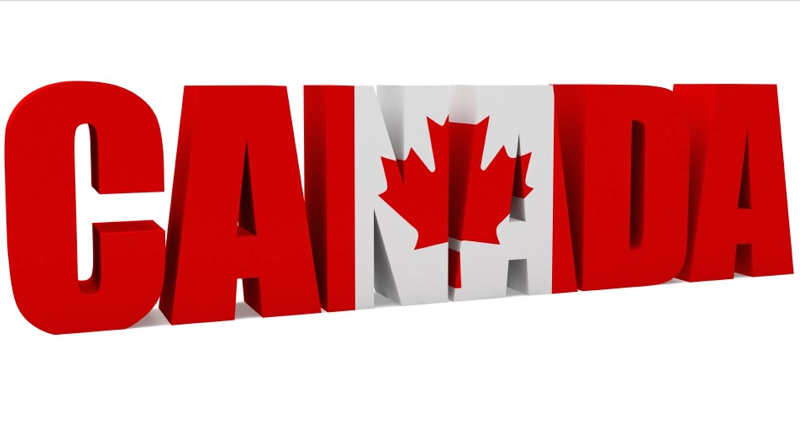 جوانب اقتصادية هامة لابد أن تعرفها عن الاقتصاد الكندي