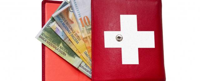 مؤشر UBS للاستهلاك السويسري دون تغير ملحوظ