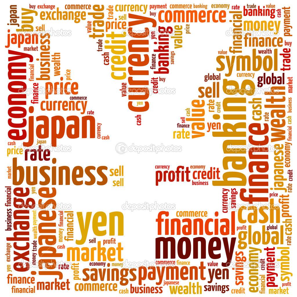 بنك اليابان يؤكد على إنتهاء المشكلات الهيكلية التي تواجه الصادرات