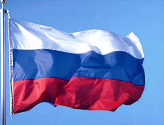 المركزي الروسي يخفض معدلات الفائدة إلى 14%
