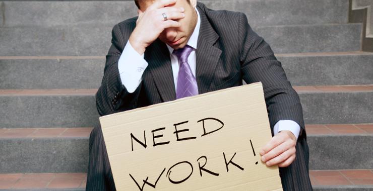 معدلات البطالة الأمريكية تسجل تراجعًا
