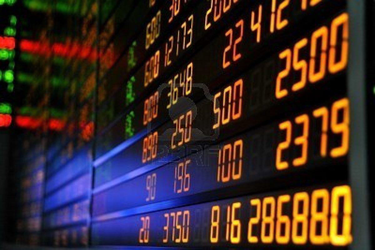 معظم مؤشرات البورصة المصرية ترتفع في نهاية التداولات