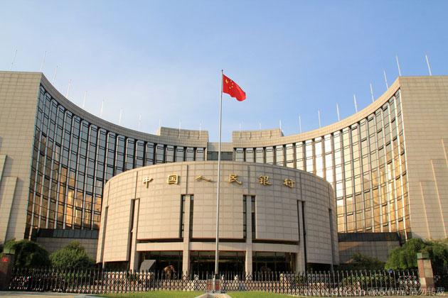 بنك الصين يخفض آلية الإقراض لليلة الواحدة و 7 أيام