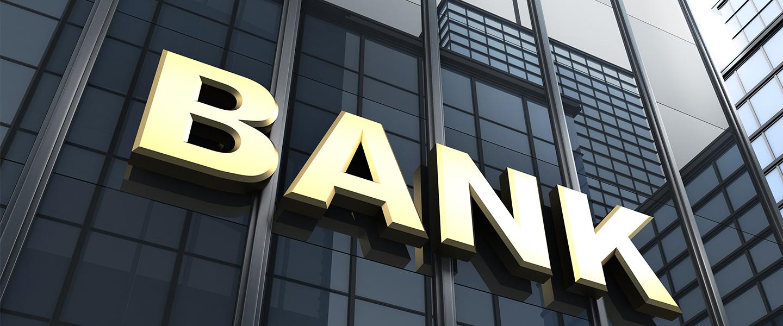 توقعات البنوك الكبرى لبيانات التوظيف الأمريكية بعد قليل