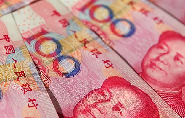 بنك الصين يحدد سعر صرف اليوان عند 6.6021