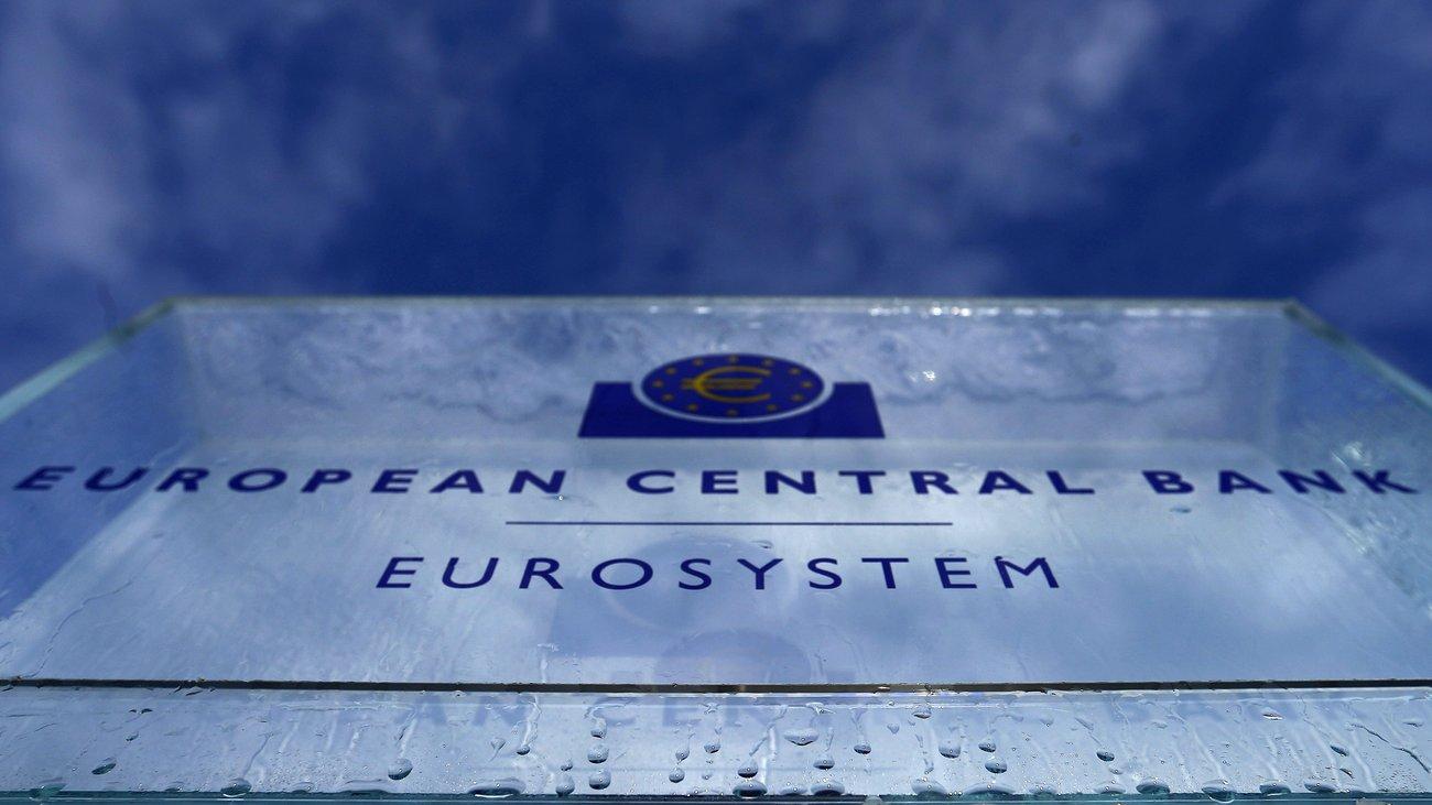 حصيلة مشتريات المركزي الأوروبي من السندات ترتفع إلى 431 مليار يورو