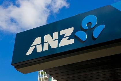 مؤسسة ANZ تتوقع أن يُسجل الاقتصاد الاسترالي نموًا قويًا