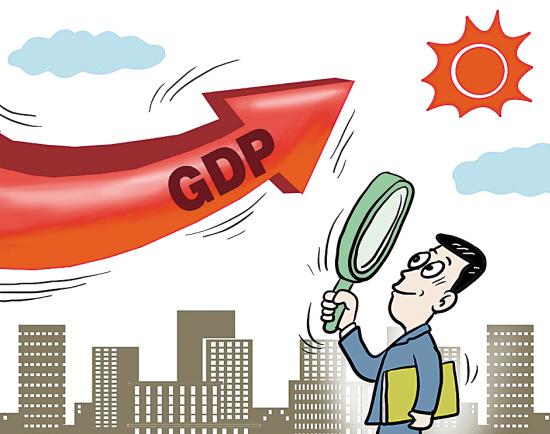 تفاصيل بيانات إجمالي الناتج المحلي بالولايات المتحدة خلال الربع الثالث