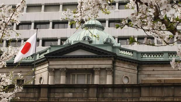 أهم نقاط بيان السياسة النقدية الصادر عن بنك اليابان