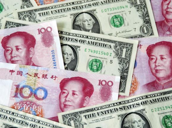 بنك الصين يحدد سعر صرف اليوان عند 6.5552