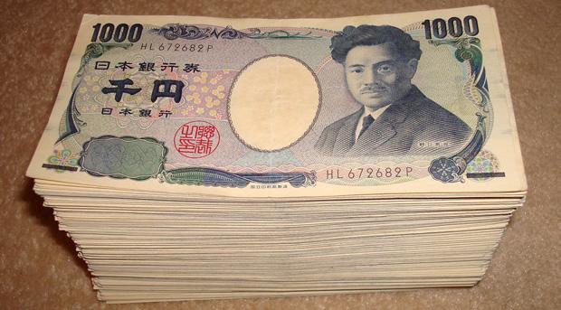 الين الياباني يتراجع لأدنى مستوياته عقب تصريحات وزير المالية