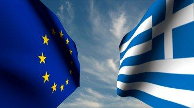 المركزي الأوروبي: المفاوضات اليونانية أحرزت تقدماً هائلاً