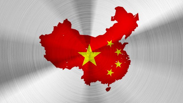 الصين ستقدم مزيد من الدعم لصادرات الصلب والفحم