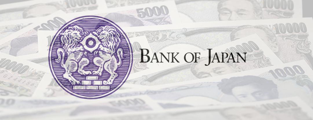 قرارات بنك اليابان وتداعياتها على الين خلال الفترة المقبلة