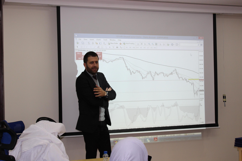 دورة السلوك السعري المقامة بالمتداول العربي أمانة في الكويت