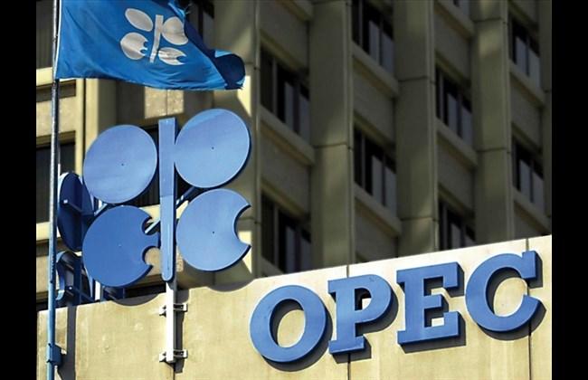 أنباء عن أن أوبك تدرس زيادة إنتاج النفط بمقدار 600 ألف برميل