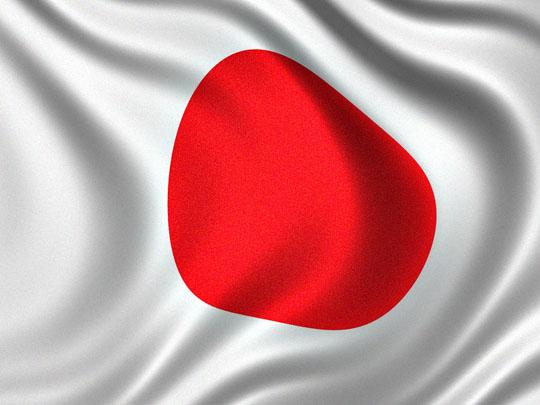 أبرز نقاط التقرير التقرير الاقتصادي الشهري لمجلس الوزراء الياباني