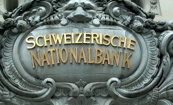 ميشيلر، عضو الوطني السويسري: السياسة النقدية يجب أن تظل توسيعية