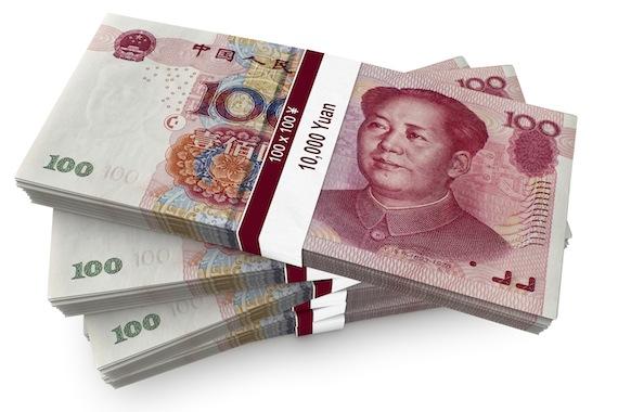 بنك الصين يحدد سعر صرف اليوان عند 6.8220