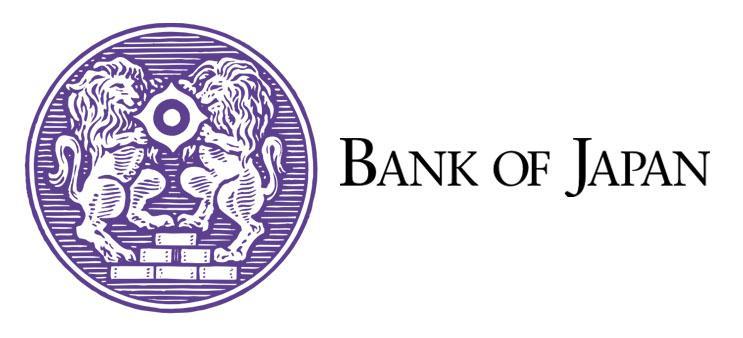 أبرز ما جاء في ملخص الآراء الصادر عن بنك اليابان