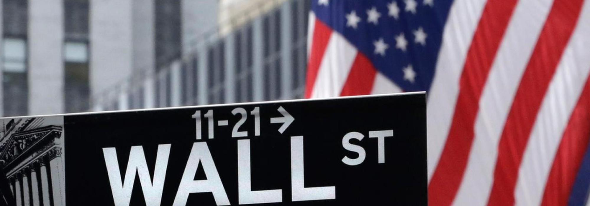 الأسهم الأمريكية ترتفع في افتتاح التعاملات اليومية