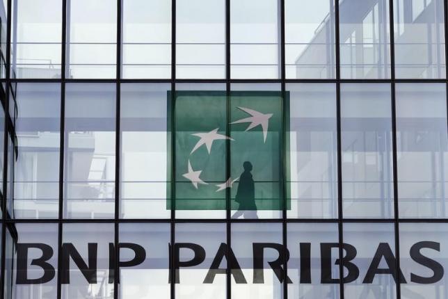 توقعات BNPP لقرارات المركزي الأوروبي
