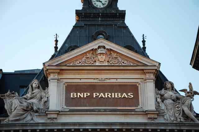 توصية شراء من بنك BNPP على اليورو دولار وتوقعات بالمزيد من الارتفاع