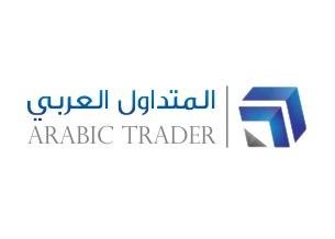 وسطاء الفوركس خدمة جديدة مضافة من المتداول العربي