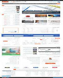 موقع المتداول العربي في حلته الإحترافية الجديدة