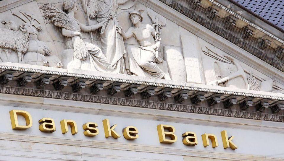 بنك دانسكي يخفض توقعاته لليورو دولار
