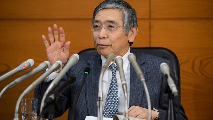 كورودا: بنك اليابان سيستمر في التيسير النقدي للوصول لهدف التضخم