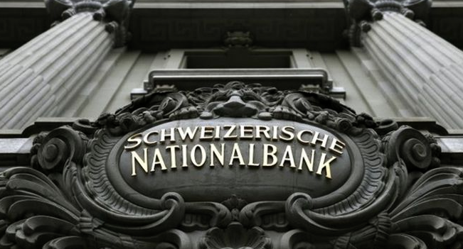 البنك الوطني السويسري يحتفظ بالفائدة عند -0.75%