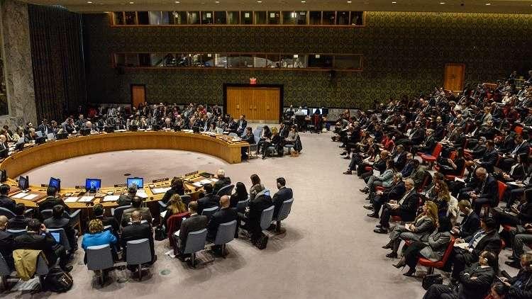 الولايات المتحدة تستخدم حق الفيتو على مشروع قرار مصري بمجلس الأمن