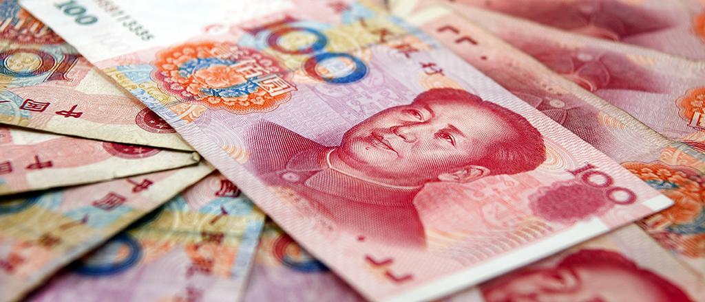 بنك الصين يحدد سعر صرف اليوان عند 6.6277 مقابل الدولار