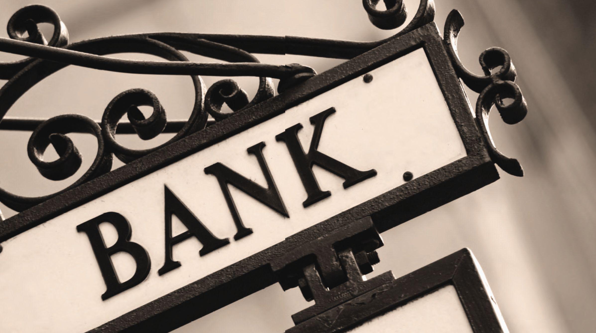 مصطلحات تهمك: اختصارات البنوك المركزية الرئيسية وماذا تعني