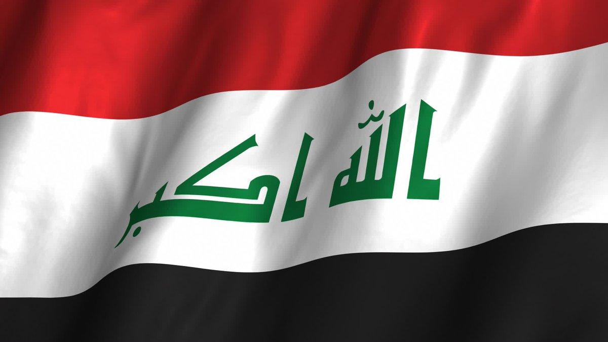 العراق: قرار اجتماع أوبك المبكر سيتم اتخاذه بعد انتهاء المناقشات الفنية