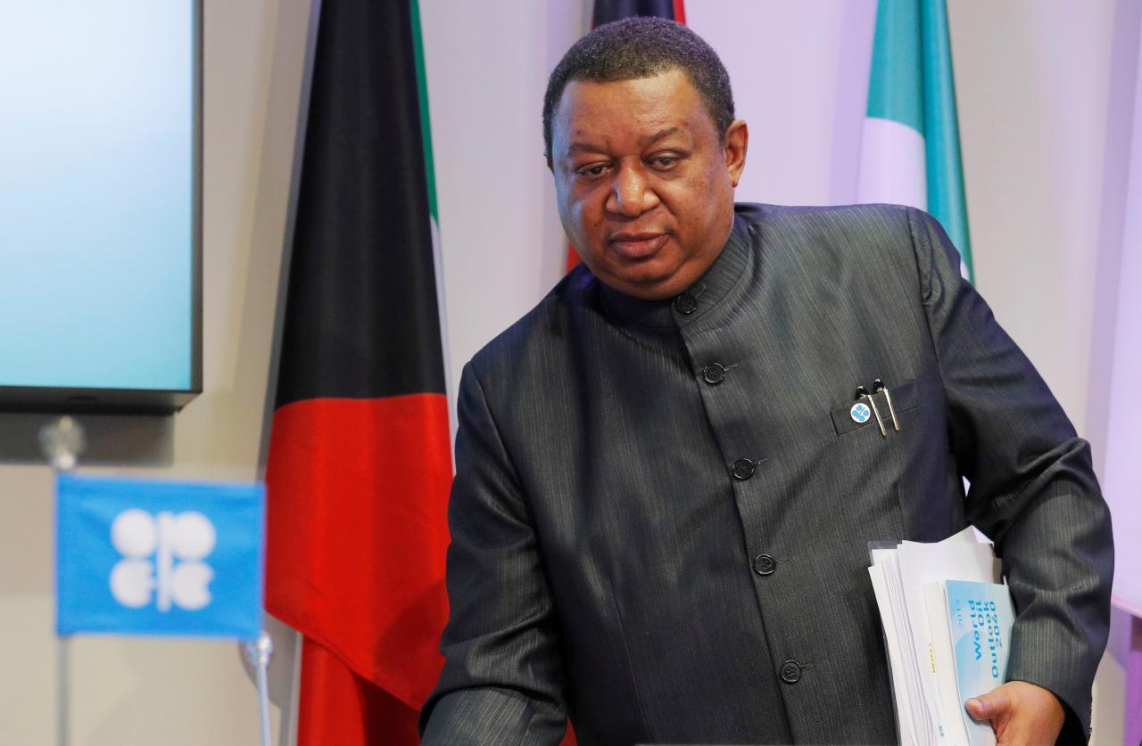 باركيندو: قطاع النفط بحاجة إلى استثمارات بحوالي 11 تريليون دولار