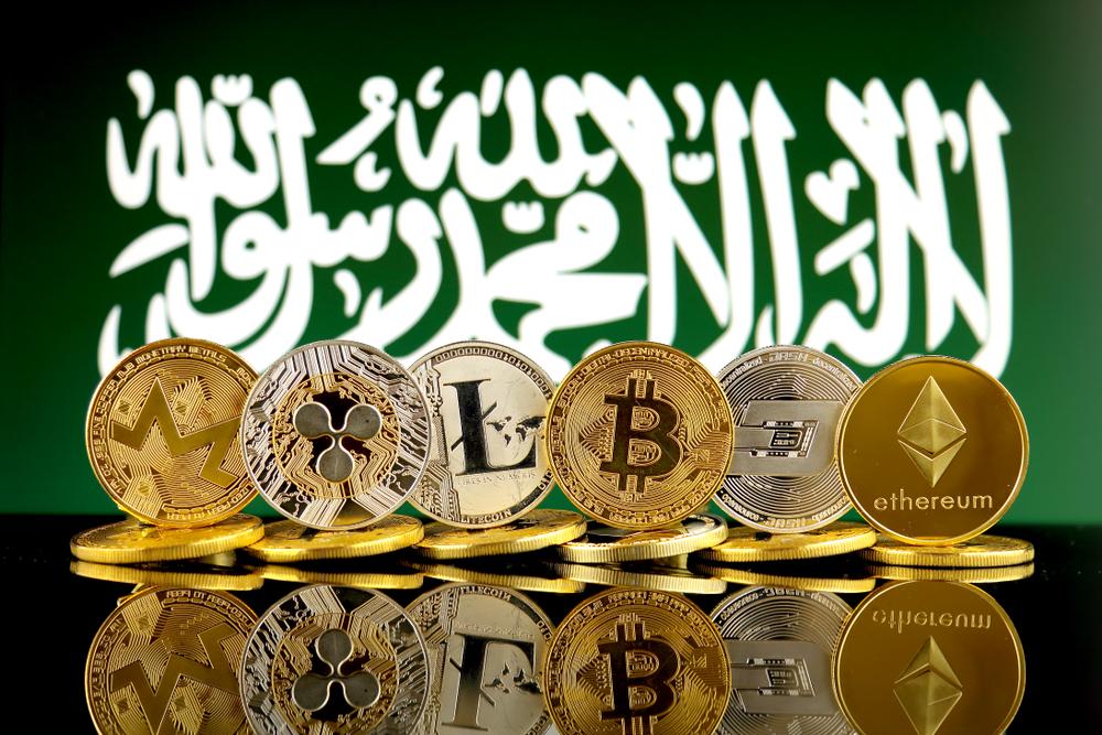 السعودية تحذر مجدداً من الاستثمار في العملات الرقمية