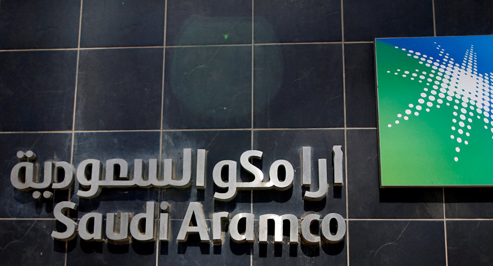 تقارير: أرامكو السعودية تستحوذ على أكبر مصفاة لتكرير النفط في العالم