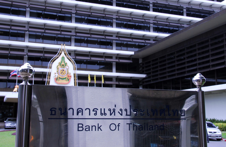 البنك المركزي ينفي تلاعب تايلاند بسعر الصرف