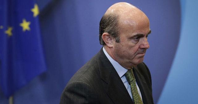 لويس دي جيندوس: سياسات التحفيز المالي الأمريكية قد تؤثر على السياسة النقدية