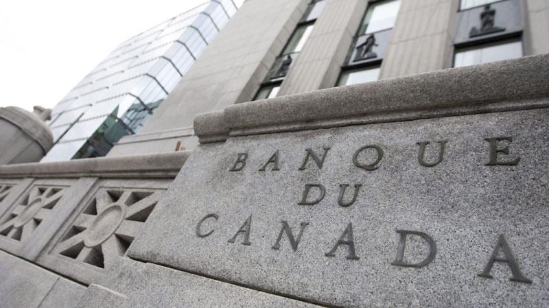بيان الفائدة الصادر عن بنك كندا - 17 يناير