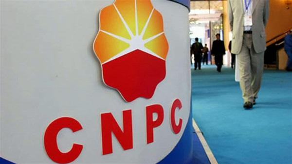 شركة نفط صينية تستثمر 22 مليار دولار لتعزيز إنتاجها المحلي