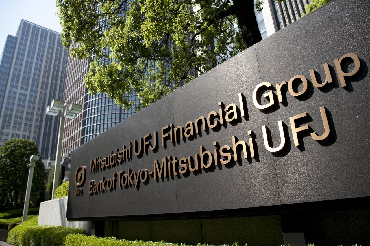 بنوك يابانية كبرى تتجه لإلغاء معاملاتها المالية مع إيران