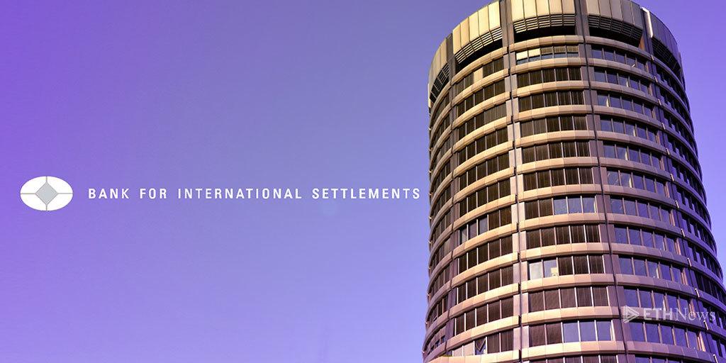 بنك التسويات الدولية يحذر من تداعي العملات الرقمية